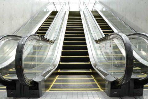 Ardh Al-Rafidain Escalator Services